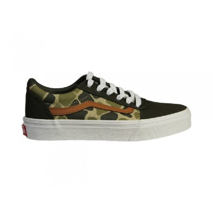 Stoere sneaker in camouflage print.
